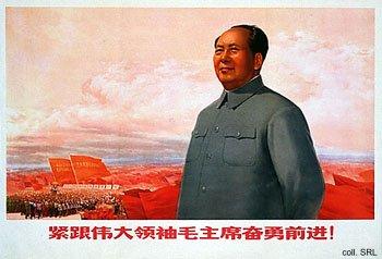 le soleil rouge du président Mao
